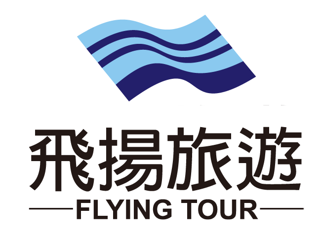 FLYING TOUR 飛揚旅遊